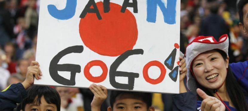 Elfenbenskysten v Japan (03:00/Zulu/ARD)